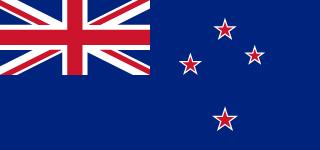 ECOtanka New Zealand
